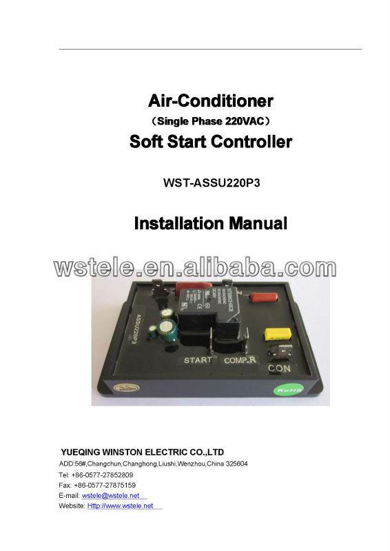 Single Phase Motor Soft Starter View Motor Soft Starter