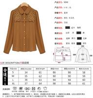 Женские блузки и Рубашки , + blosue