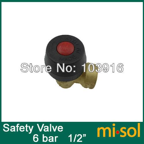 OR valve-2