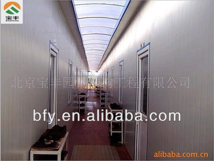 Prefab house construction(Movable barracks)Beijing Baofeng Park