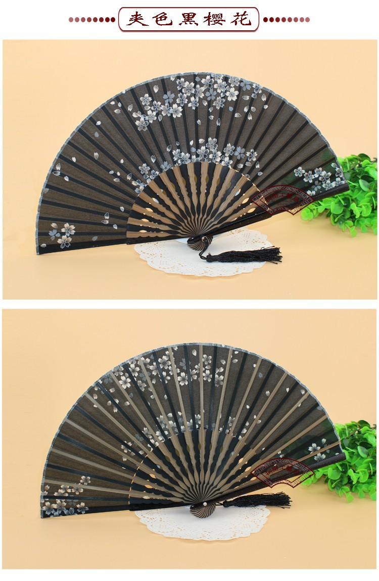 Товары для ручных поделок High-grade hand-painted fine silk fan Japanese folding fan Chinese bamboo with send gift packaging