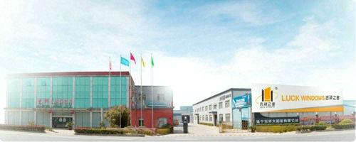 JIXIANG - Company profile