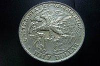 90% серебра, 1918 году Линкольн Иллинойс полдоллара розничная /whole