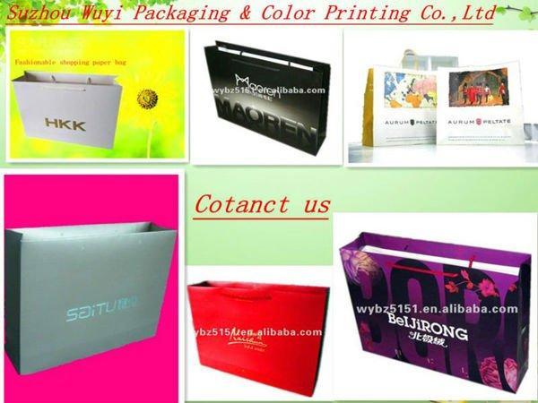 26*26*9.5cm colorato stampato sacchetto di carta