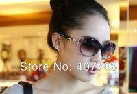 Женские солнцезащитные очки 5185