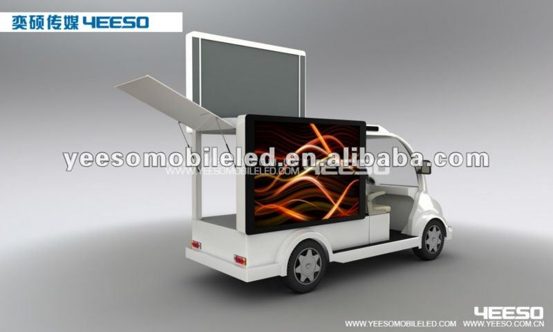 2013,New Generation, YEESO-M5 Mobile Advertising Electrical Vehicle,4 Wheelers, Tourist Spots