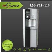 cooler water dispenser