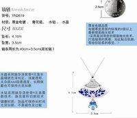 Ожерелья и Кулоны ZiYu s & Swarovski YN2619