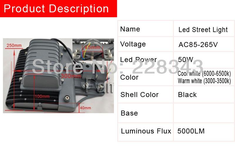 Купить Бесплатная доставка продажа AC85-265V 50 Вт светодиодный уличный фонарь IP65 Epistar освещение 1200-1300LM LED светодиодные уличные светильники наружного освещения