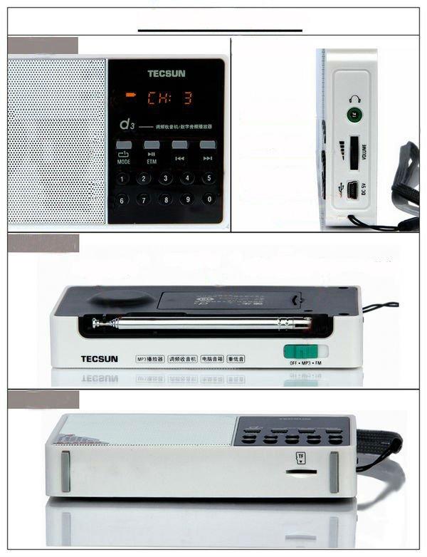 FM Speaker-3