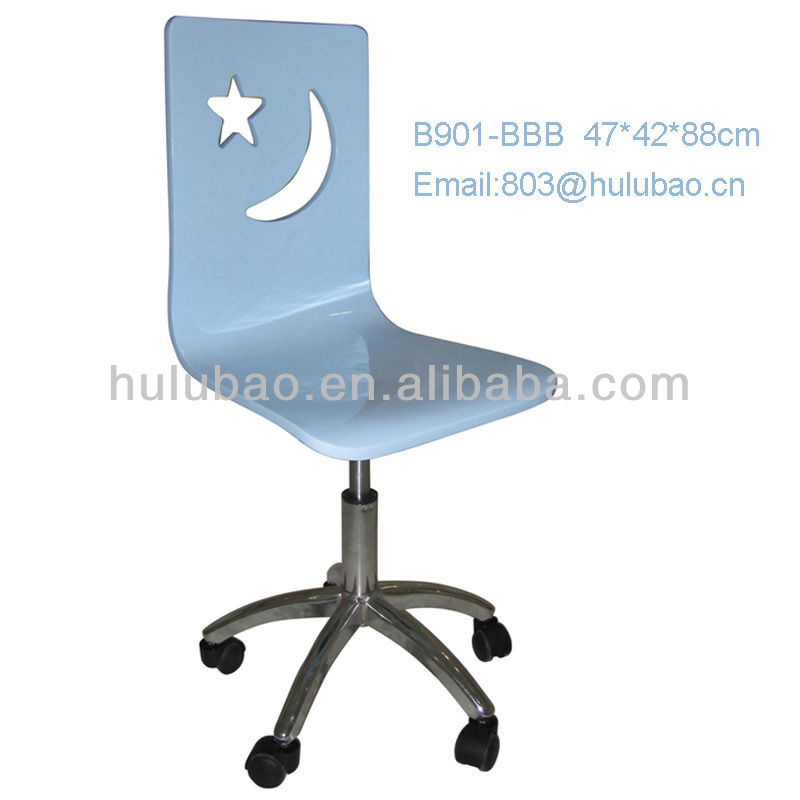 E1 MDF Children Furniture Item NO.B901