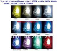 Система освещения 12V 55W, H4 BI -XENON H4-3 H i/ LO HID KIT 3000K 4300K 5000k 6000K 8000K 10000K, 18 months warranty