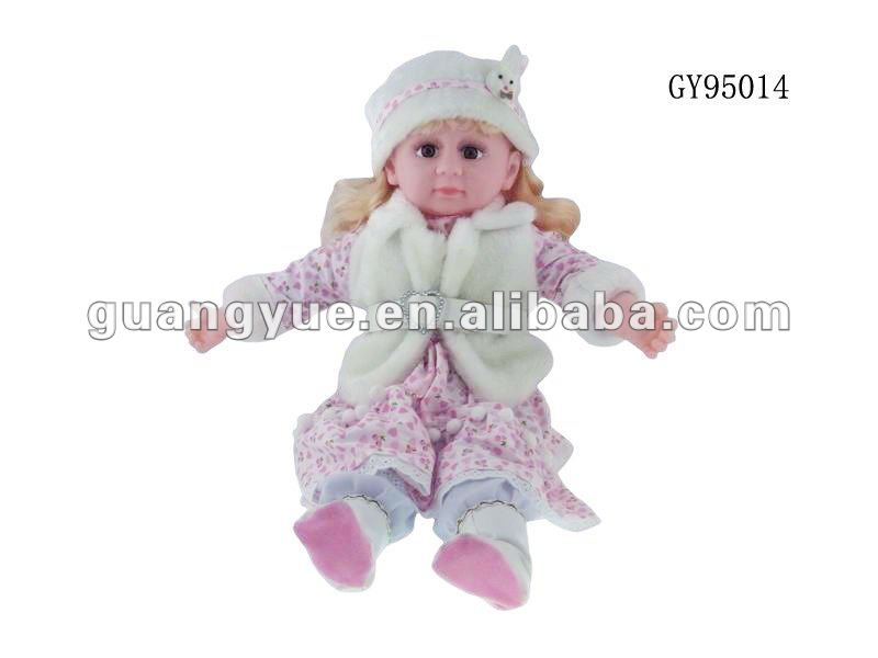 GY97351 24 inch high quality and new design girl doll