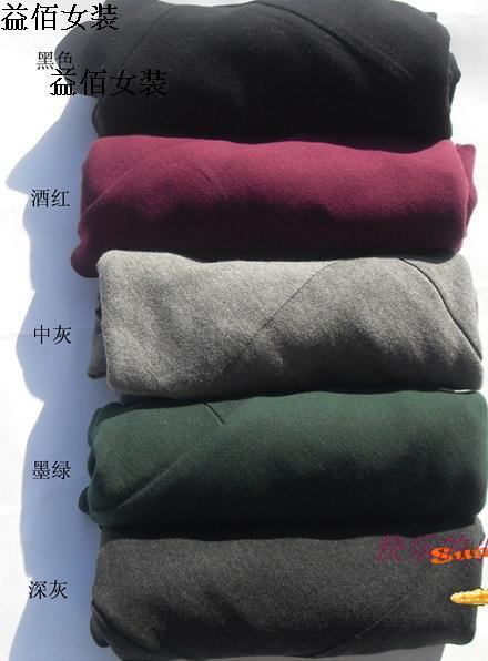 Длинный пуловер с доставкой