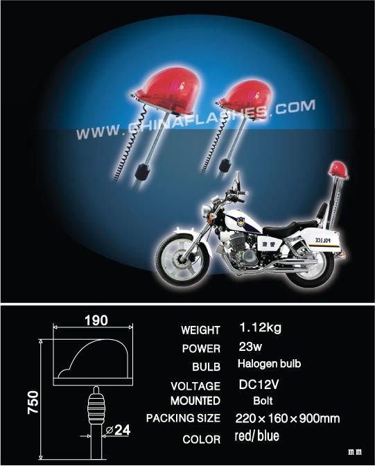 helmet style motor warning lightbar LTG204