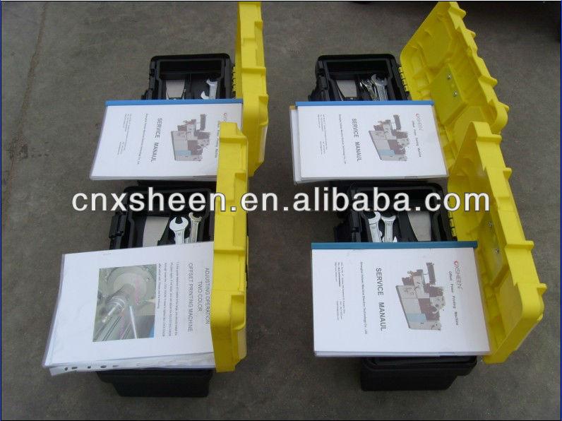 offset press.2.jpg