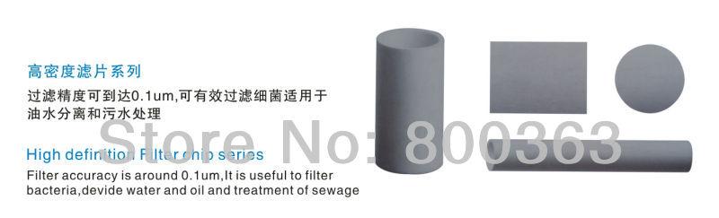 air pneumatic muffler
