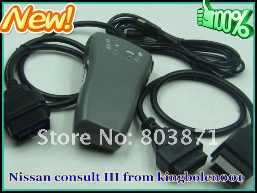 2012 Integrate purchase Nissan iii consult Super auto scanner