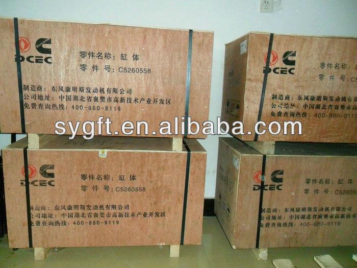 Cummins Cylinder block,C4946152,3971385,C5260558,L340,L375
