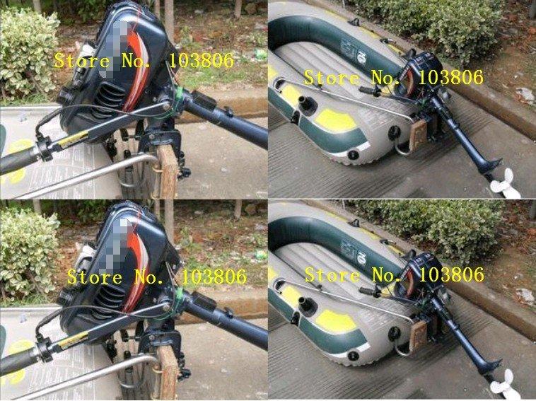 лодочные моторы купить в каменске уральском