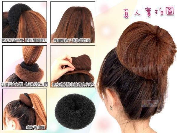 Бублик для волос своими руками фото