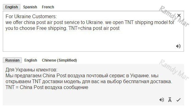for Ukraine customers.jpg