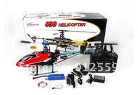Детский самолетик 450V2 6CH 3D 2.4g RC RTF compatiable trex/450 V2