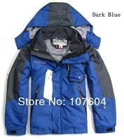 Куртки другое 184