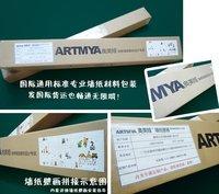 Обои Artmya  amy00672
