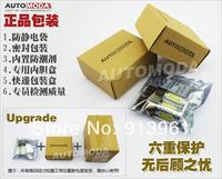 Дневные ходовые огни 100% OSRAM T10 4w