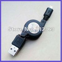 Кабель для передачи данных USB 2.0 /USB , Micro USB
