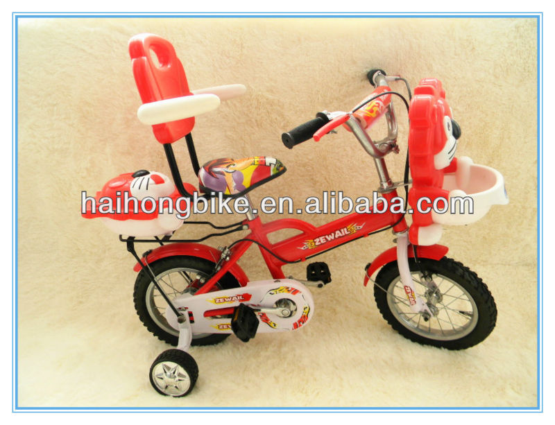 2013 At wholesale price perfect performance chopper bikes for children