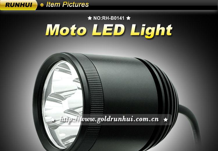 Moto-LED-Light_01.jpg