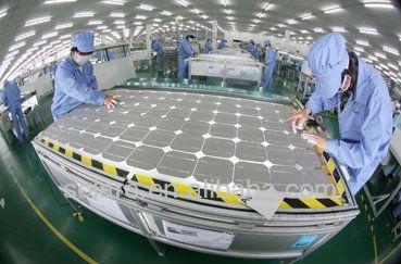 Mono solar panel 75Watt