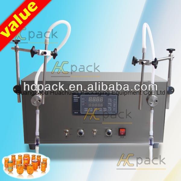 HCY-IIA-2.jpg