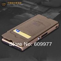 Чехол для для мобильных телефонов Neutral KALAIDENG II SONY Xperia Z L36h L36i C6603 C6602