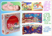 Школьная книга early eductaion cloth book not to tear books stereo book 2books/set