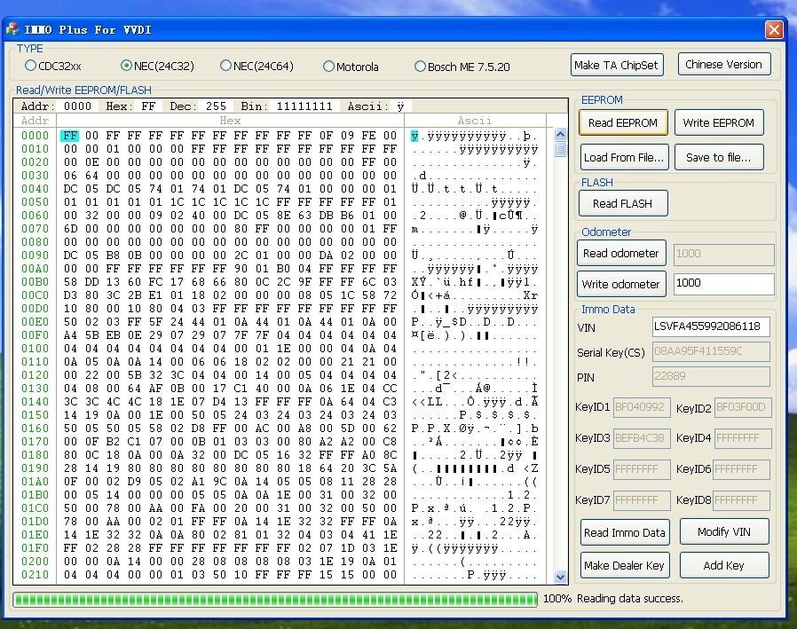 VVDI software display 3