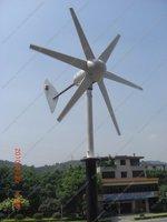 200Вт Ветер турбины генератора, интеллектуальный контроллер, авто 12v/24v отличить ветряного генератора