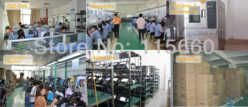 factory info1