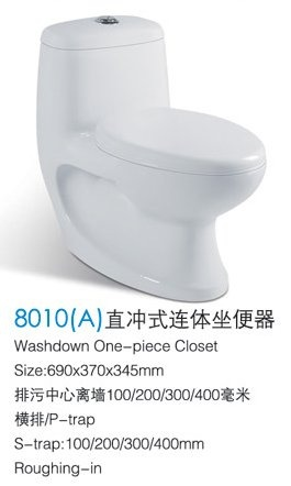 100/200/300mm wash down one piece toilet