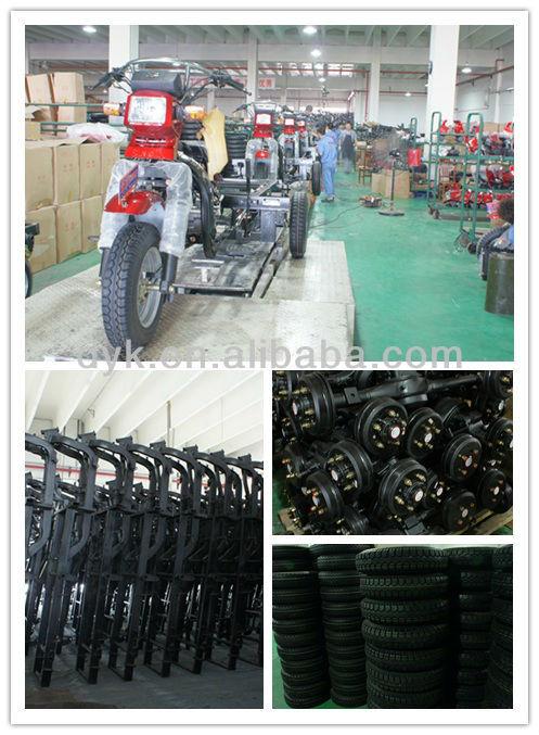 200cc Heavy loading Chopper Cargo Tricycle KA250W-G green