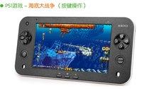 Таблеточный пресс Venus S7100 Smart flat panel consoles Long standby 2012MostHOLDOfPSPGame consoles