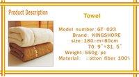 Полотенца kingshoure GT-023