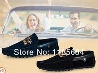 Мужские кроссовки  2309I
