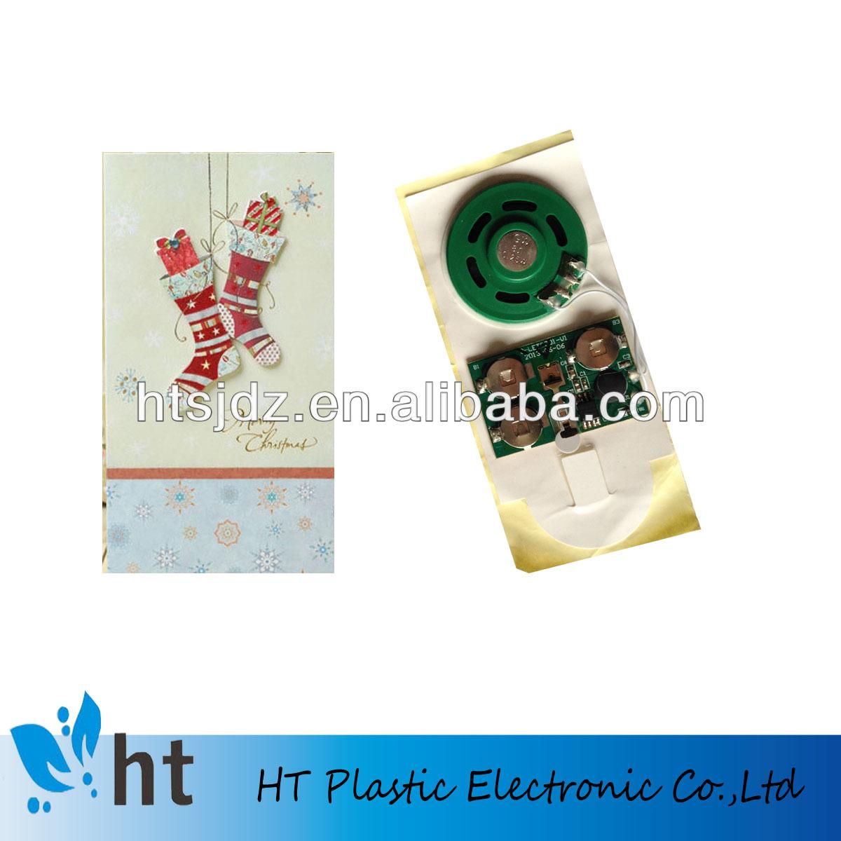 Звуковой чип для открыток цена