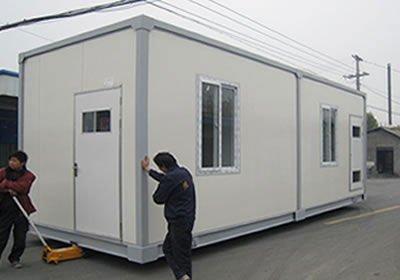 insulation prefab house