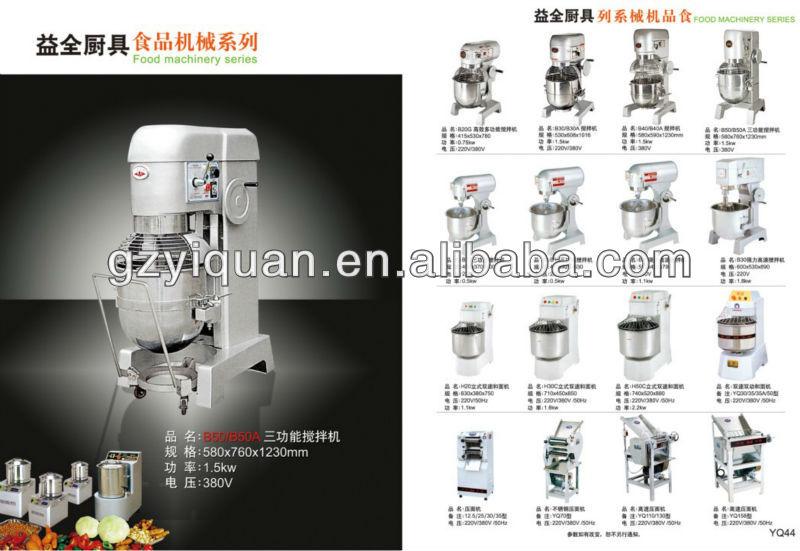 أزياء الساخنة آلة صنع قهوة اسبريسو غير