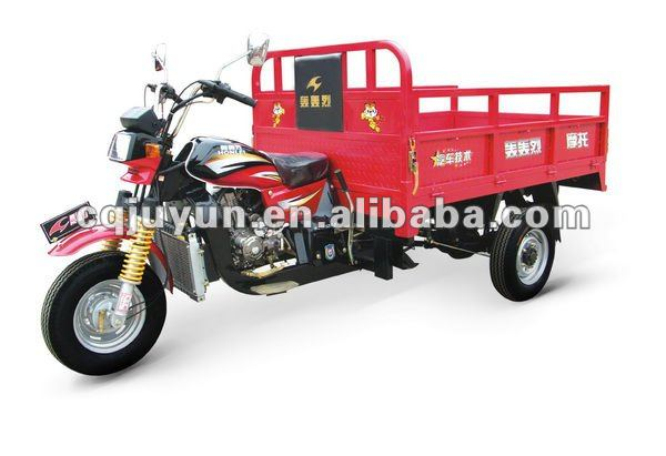 175cc cooled-cooled three wheel motorcycle HL150ZK-4S
