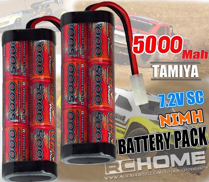 5000-rchome